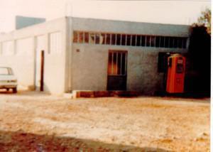 1964-a